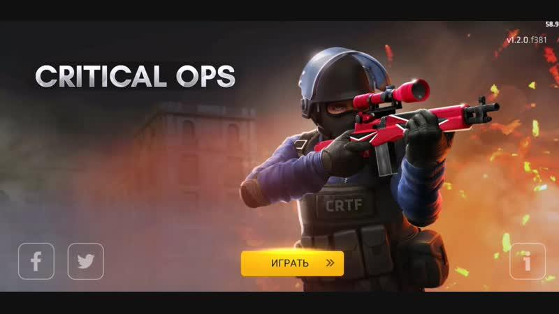 Critical Ops_2019-01-15-00-18-36.mp4
