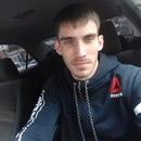 Фотоальбом человека Максима Мезенцева