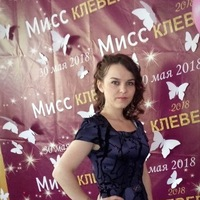 Катрина Сергеева