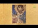 19 сентября. Мчч. Евдоксий, Зинон и Макарий (311-312). Церковный календарь, 2018