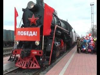 Прибытие ретро-поезда