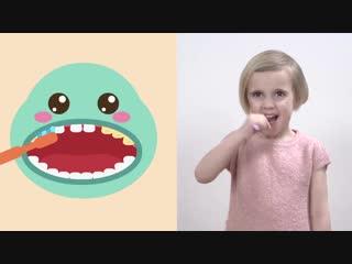 Малышарики - Щётка - серия 84 - обучающие мультфильмы для малышей 0-4 - чистим зубы