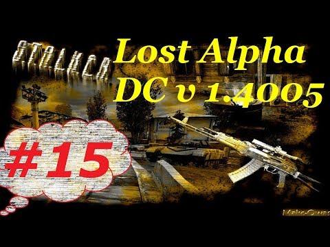 Прохождение S T A L K E R Lost Alpha DC v 1 4005 15 Деликатное дело в Лесу