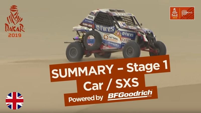 Summary Car SxS Stage 1 Lima Pisco Dakar 2019
