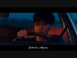 Roy Kim - 'The Hardest Part' rus karaoke