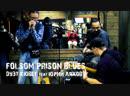 Folsom Prison Blues cover ДуэтКювет feat Юрий Ляхов