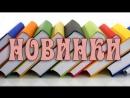 Элизабет Джейн Говард Беззаботные годы