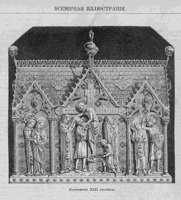 Как бы 13 век. Оказывается тогда у святых была шапочка с колышком а-ля буденовка и компактный щит. Наверное, чтобы от еретиков отбиваться. Зовут святого , кстати Ипполит.