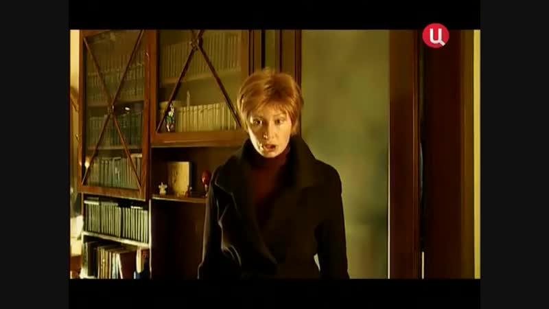 Трейлер Три полуграции 2006