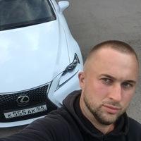 Максим Пригодин