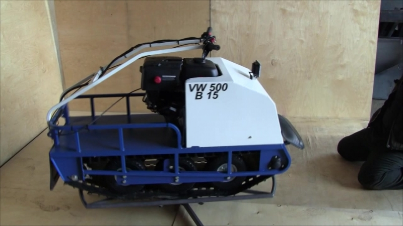 Мотобуксировщик VEPS ( 360 замедленное)