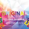 Студия дизайна «OriginaL»