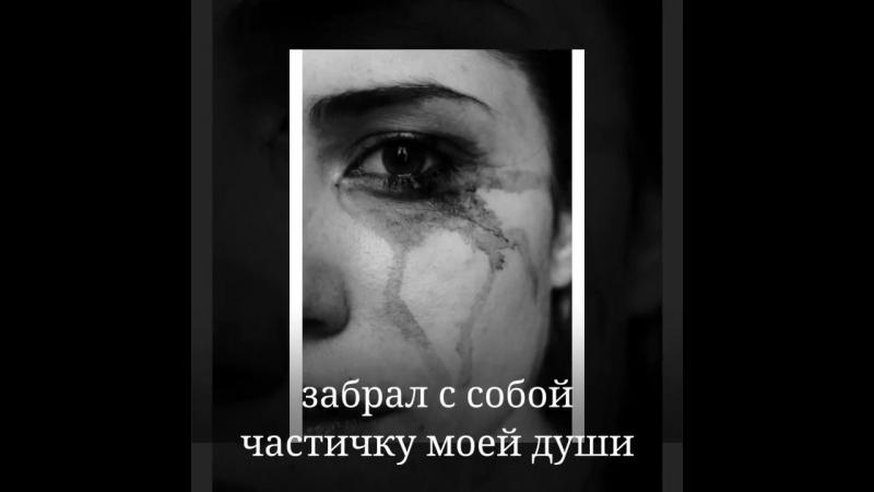 Ты убил во мне всё mp4
