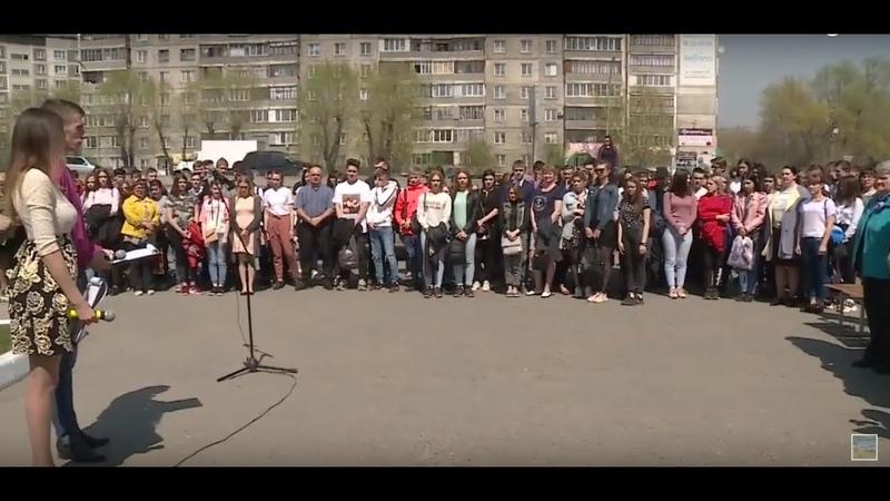 В АКПТиБ прошёл митинг в честь Дня Победы Будни 07 05 19г Бийское телевидение