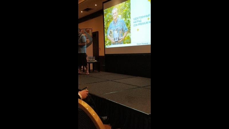 Разработчик органического сока Нони Фред Сяоси на презентации в Форуме успеха в Москве сентябрь 2018 часть2