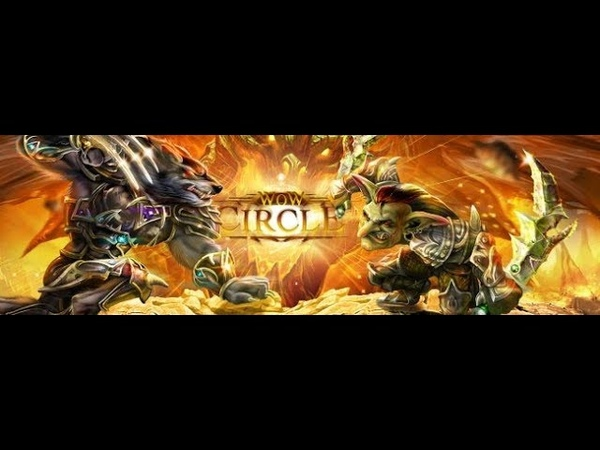 WoW Circle x100 - Bringer of justicee