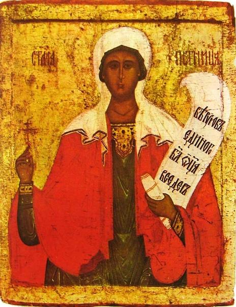 Святая великомученица Параскева.