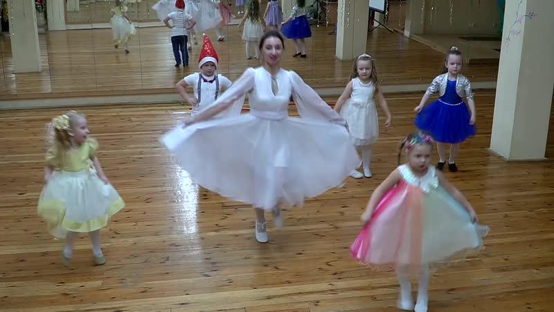 Детская хореография дети 4 5 лет