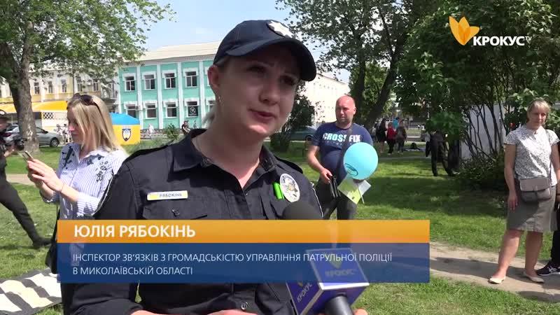 Національна поліція влаштувала масштабний захід для білоцерківських дітлахів