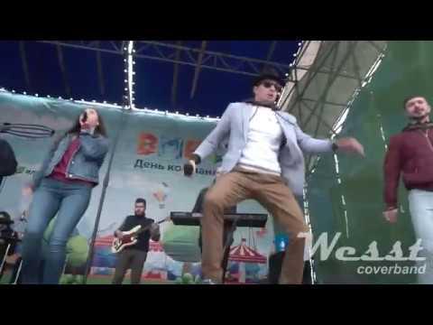 кавер группа WESST на корпоратив Uptown funk Bruno Mars cover СПб 89111002719 Москва