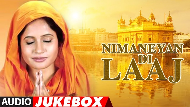 Miss Pooja Nimaneyan Di Laaj Album Jukebox Shabad Gurbani