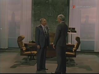 """""""Европейская история"""", криминал, детектив, СССР, 1984"""