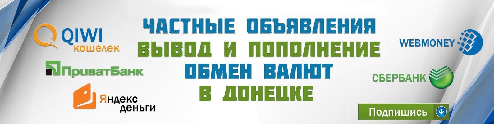 Курс обмена валют yandex томск