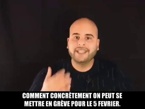 Gilet Jaune GRÈVE GÉNÉRALE LE 5 FEVRIER