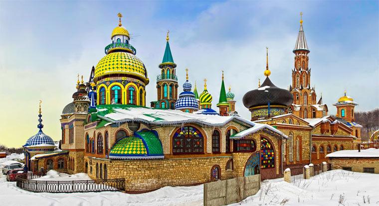 Достопримечательности Казани, изображение №2