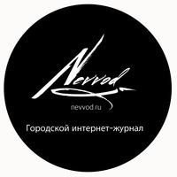 Логотип Nevvod / Нижний Новгород