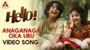6Anaganaga Oka Uru Video Song || Hello Video Songs || Akhil Akkineni, Kalyani Priyadarshan