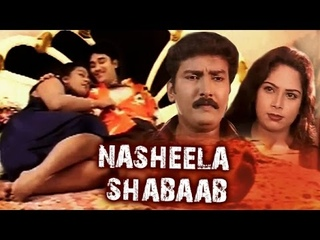 Nasheela Shabaab |  Shakeela, Mariya, Sindhu | Full Hindi Dubbed Movie | Romantic Hub