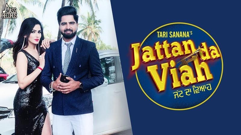 Jattan Da Viah | ( Full HD) | Tari Sanana | New Punjabi Songs 2019 | Latest Punjabi Songs 2019