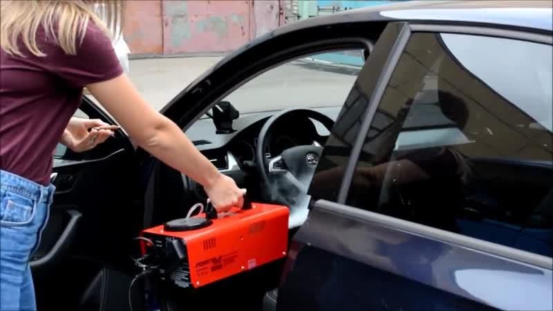 Удаление запаха в автомобиле сухим туманом Fortela Aroma