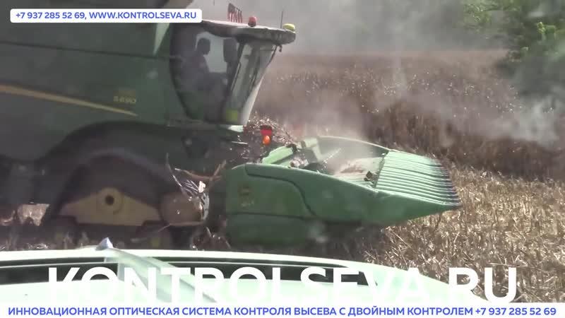 AGRATOR COMBIDISK - оренбург