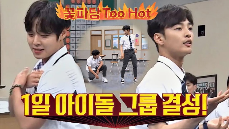 Min Jae x Ji hoon - Uptown Funk @ Knowing bros 195 episode