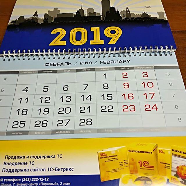 КАЛЕНДАРЬ 2020: пора заказывать уже сейчас!🔷Карманные календарики без ламинации. 🔷Карманные календарики с - Типография Седьмой Легион