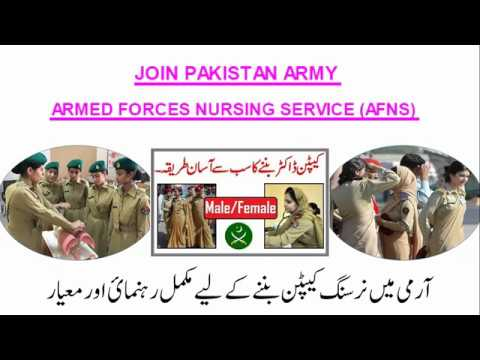 Eligibility Criteria to Become Nursing Captain in Army AFNS