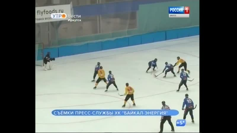 «Байкал-Энергия» «вылетела» с турнира на групповом этапе
