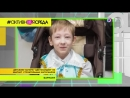 Ivideon поддерживает детей с особыми потребностями