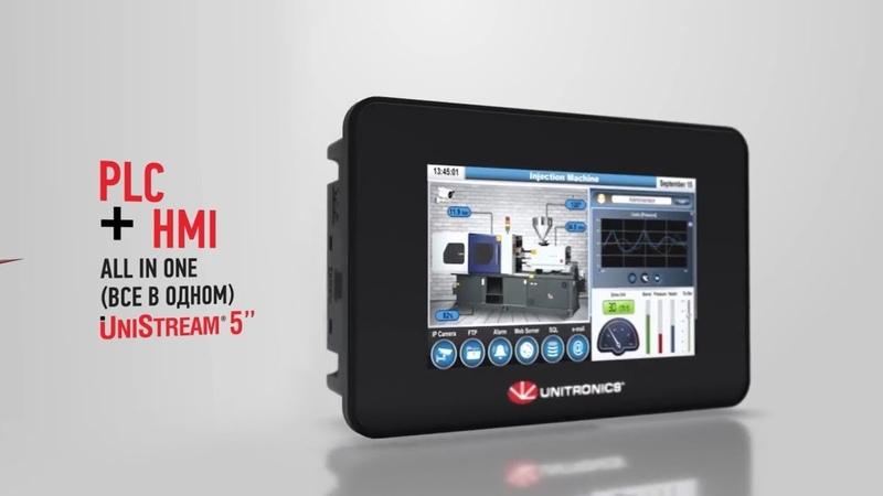 UniStream 5 ПЛК HMI Все в одном новый контроллер от Unitronics