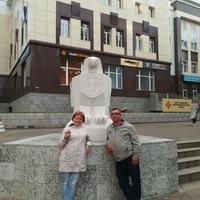 Кетова Валентина