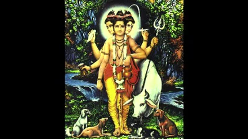 Авадхута Даттатрея Трипура Рахасья