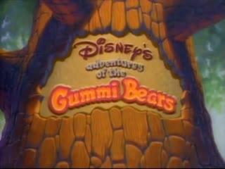 Мишки гамми. 1-ая русская заставка (gummi bears. russian intro #1)