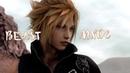 Final Fantasy- [AMV] - BEASTMXDE