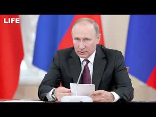 Путин проводит встречу с правительством