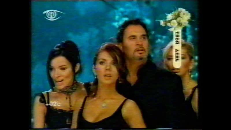 Твой день (Нирэя (Гомель), 2004) Валерий Меладзе и ВИА Гра - Притяженья больше нет