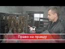 Страх та ненависть в Черкасах кримінальні подробиці вбивства Сергія Гури Право на правду