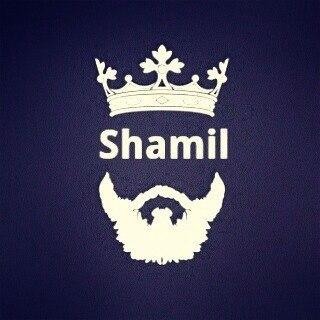 красивые картинки с именем шамиль смартфоне