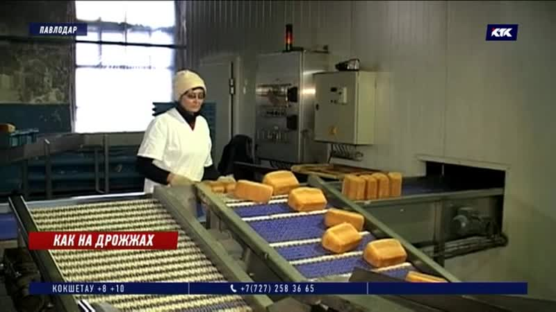 Социальный хлеб подорожал на 20 тенге в Павлодаре